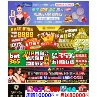 网上赌钱网站娱乐_官方赌钱娱乐平台_官方赌钱网上平台