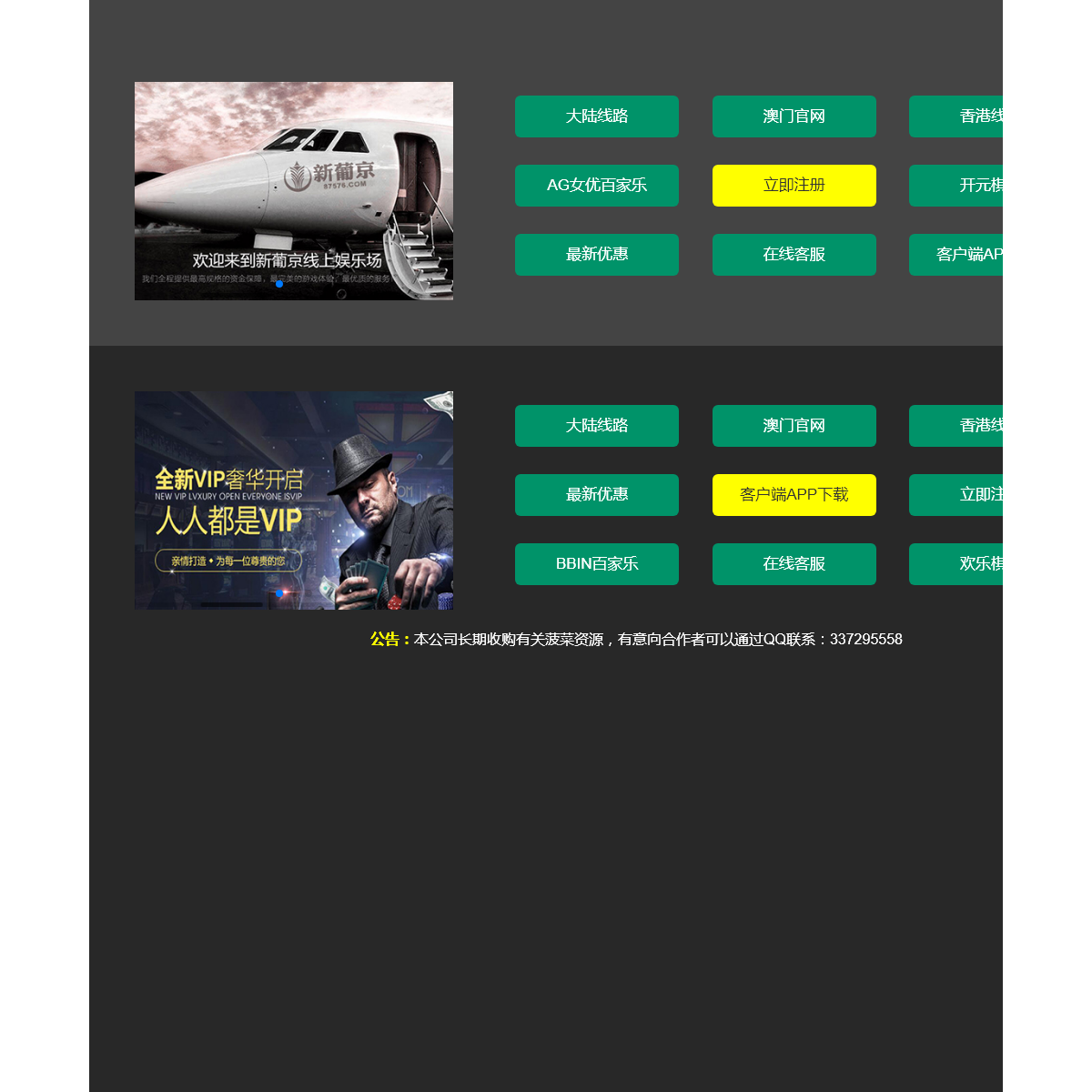 欢迎点击进入本公司最新官方网站-北京东方富林液化气有限公司
