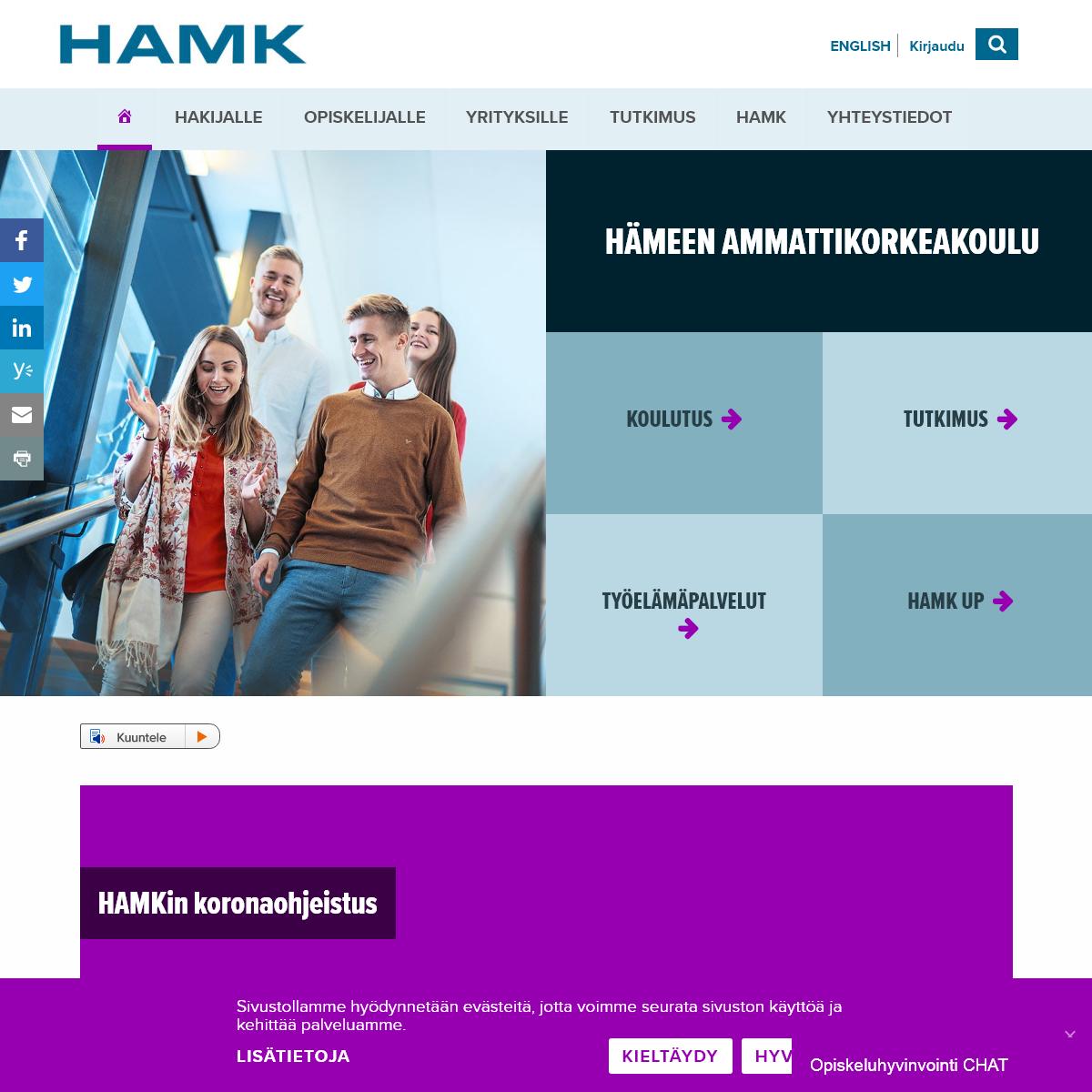 Hämeen ammattikorkeakoulu - Hämeen ammattikorkeakoulu