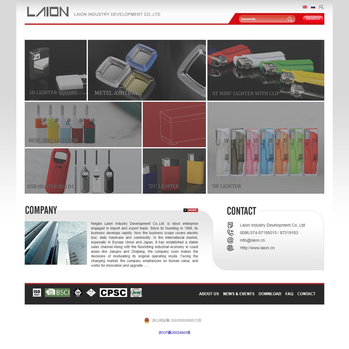 Laion Industry Development Co.,Ltd