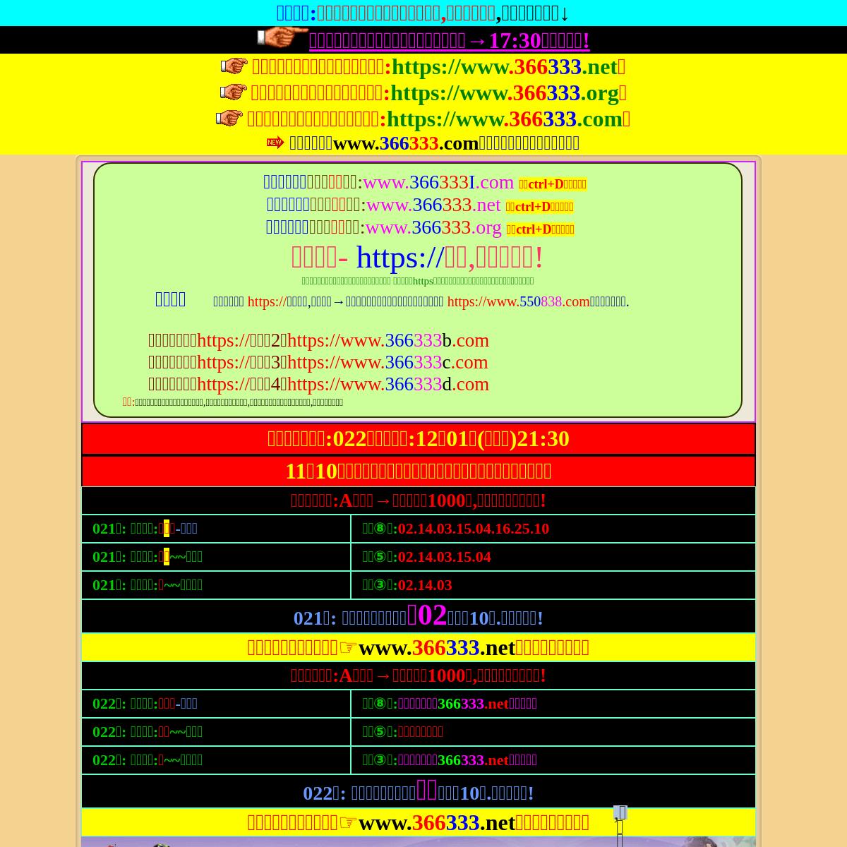 六玄开奖网,www.02791.com,香港最快开奖现场直播,开奖12555,79388冰心论坛百度,49202.com,www.755789.com