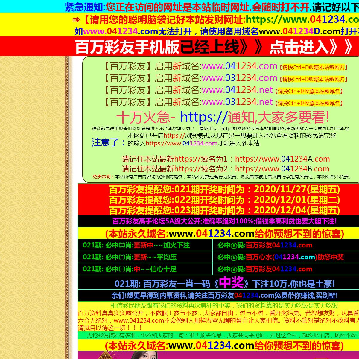 白小姐资料,白小姐开奖结果,香港白小姐马会料网,www.886gp.com,www.49288a.com