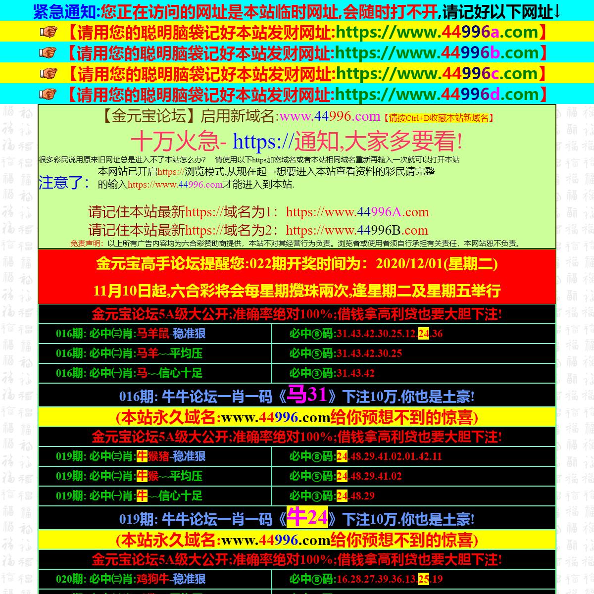牛牛高手-牛牛高手坛-香港牛牛高手论坛-牛牛高手374444