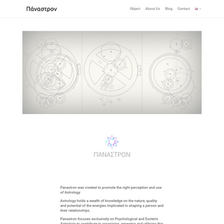 Homepage - Panastron.com