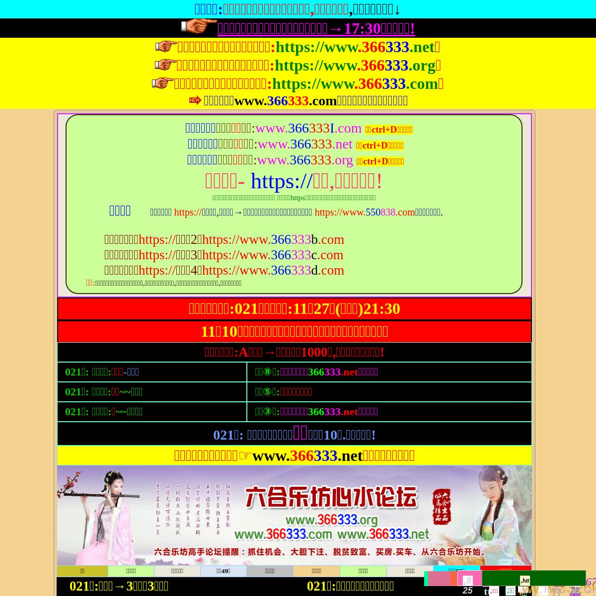 跑狗网,www.912349.com,香港最快开奖现场直播,彩民心水论坛网55887,创富图库889999,h539.com,www.820111.com