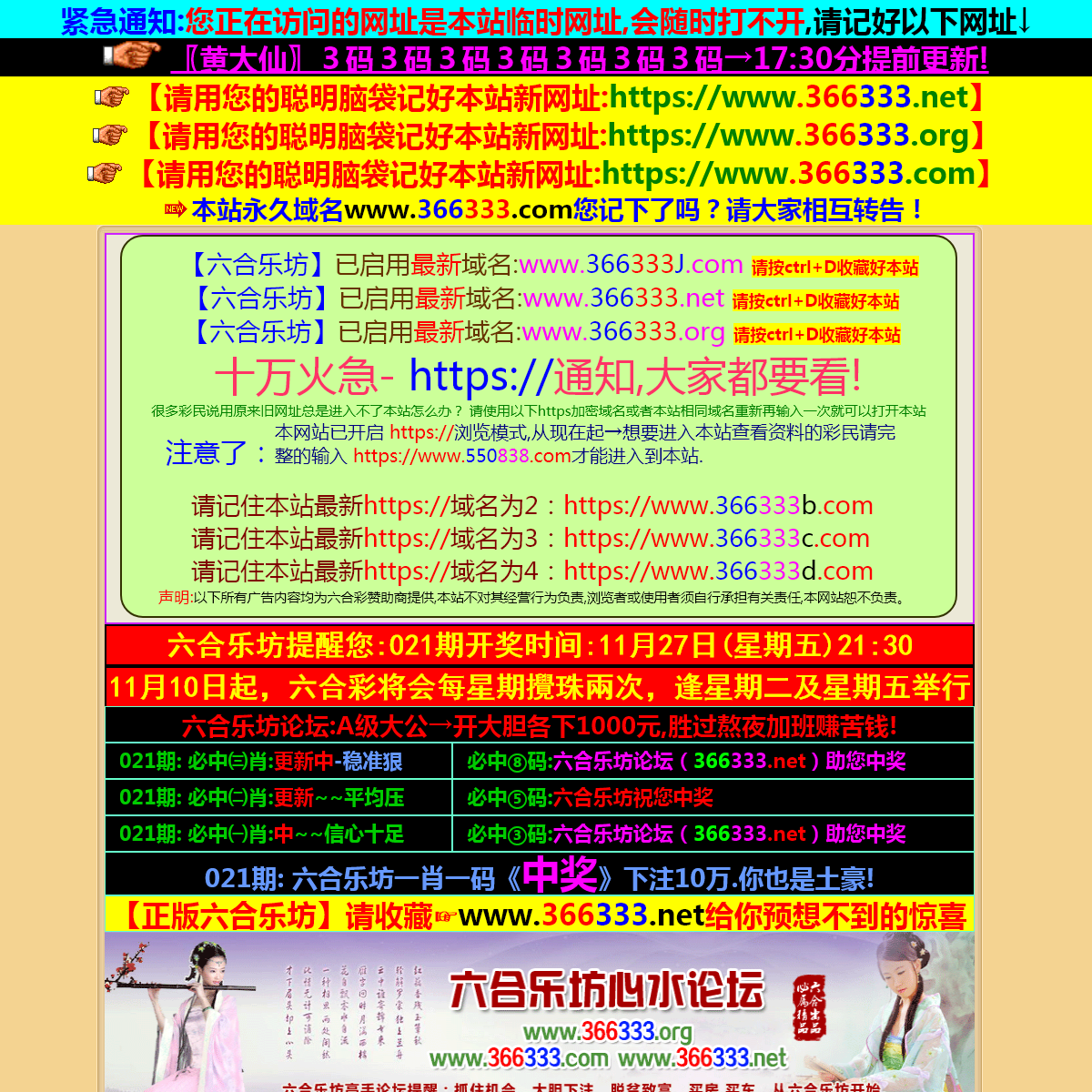 挂牌藏宝图彩图-挂牌藏宝图5555234-挂牌藏宝图-28249挂牌藏宝图-香港挂牌藏宝图