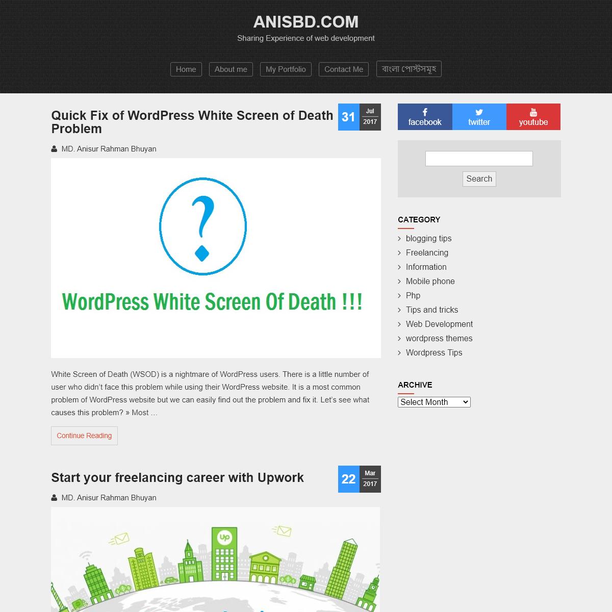 MD. Anisur Rahman Bhuyan – Sharing Experience of web development