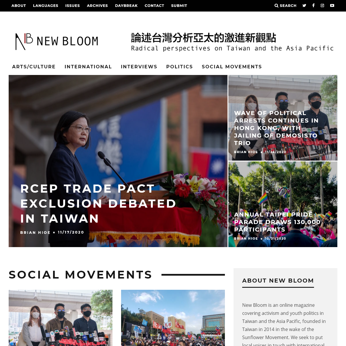 New Bloom Magazine - Radical Perspectives on Taiwan and the Asia Pacific