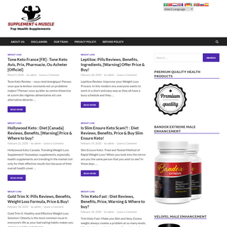 SuppleMent 4 Muscle - Natural And Top Diet Brands For Slim Fit Health!