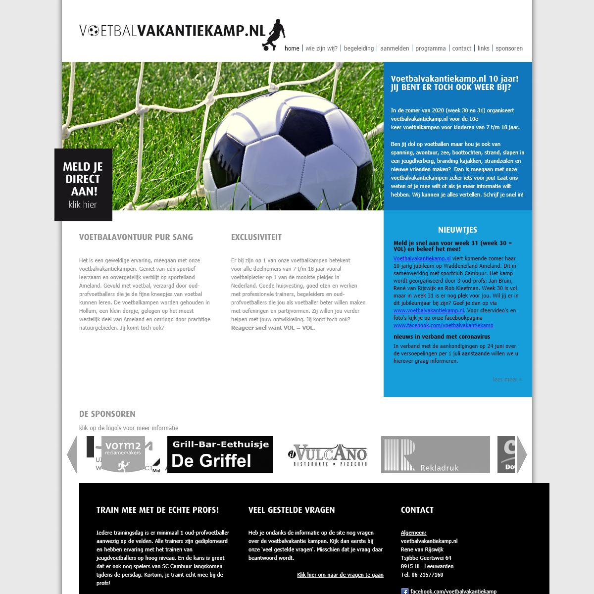 Voetbalvakantiekamp.nl