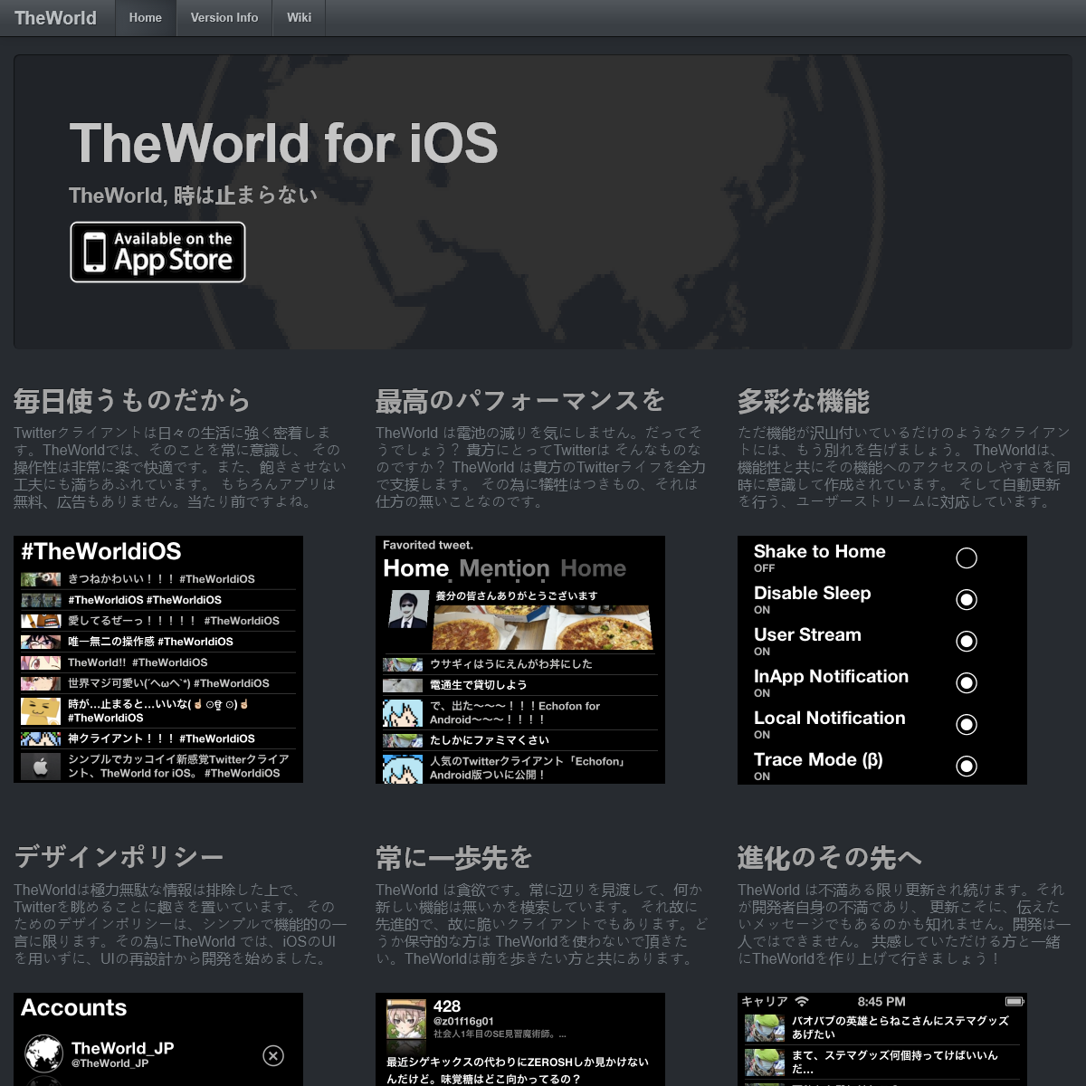 A complete backup of theworld09.com