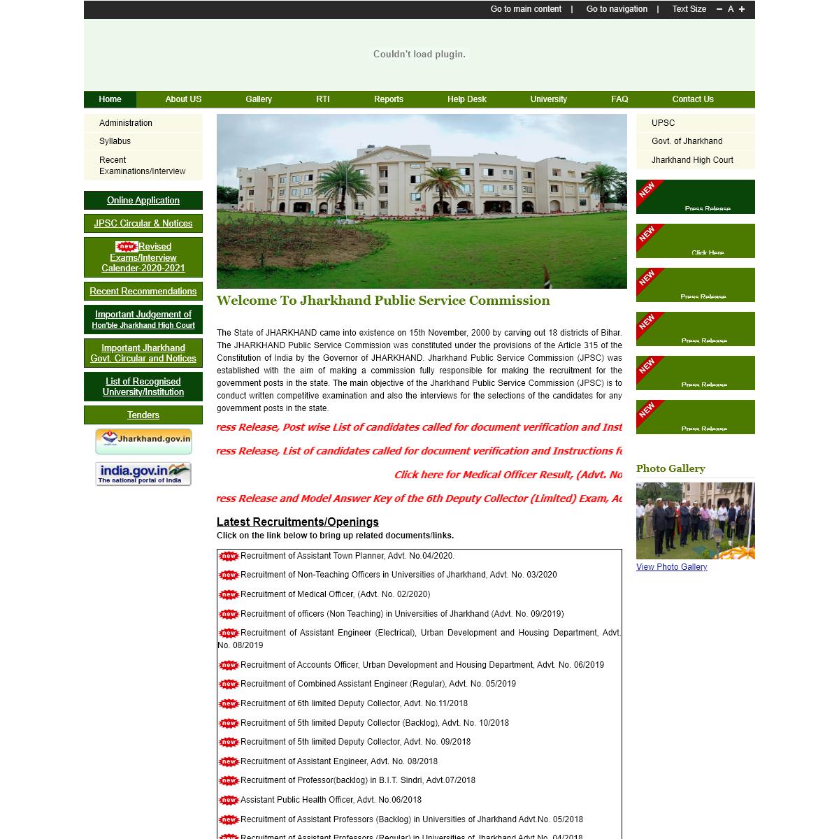 JHARKHAND PUBLIC SERVICE COMMISSION (JPSC)
