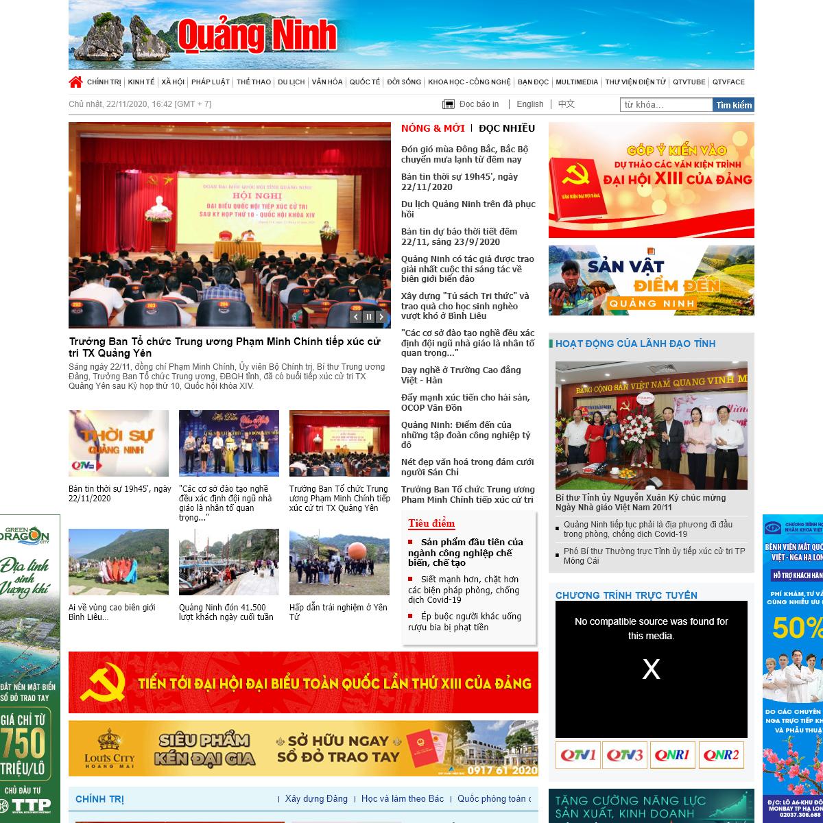 Báo Quảng Ninh điện tử