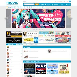 ムービック|アニメ・ゲーム・キャラクターの総合エンターテイメント企業