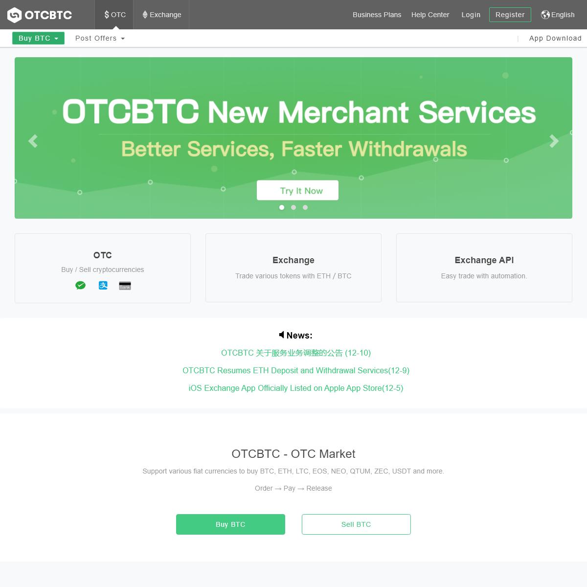 OTCBTC - Your most reliable and convenient crypto marketplace. - OTCBTC
