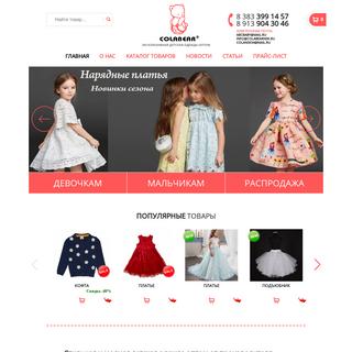 Купить детскую одежду оптом от производителя по низким ценам