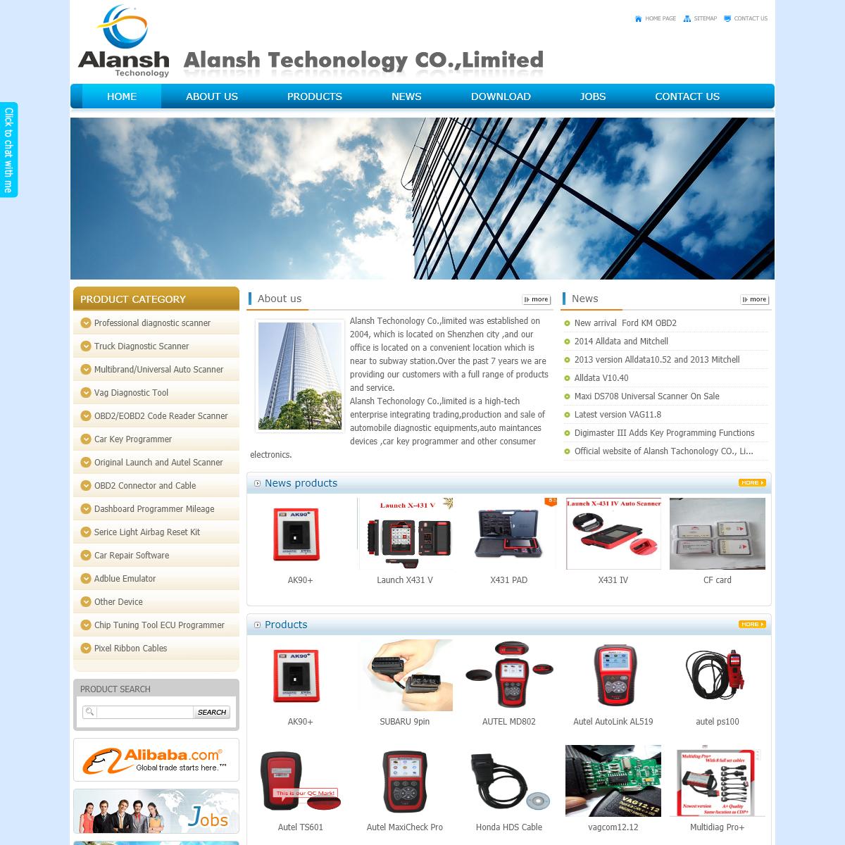 Alansh Techonology CO., Limited.