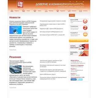 Сайт ООО «Цифровые технологии»