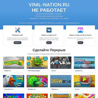 vinil-nation.ru