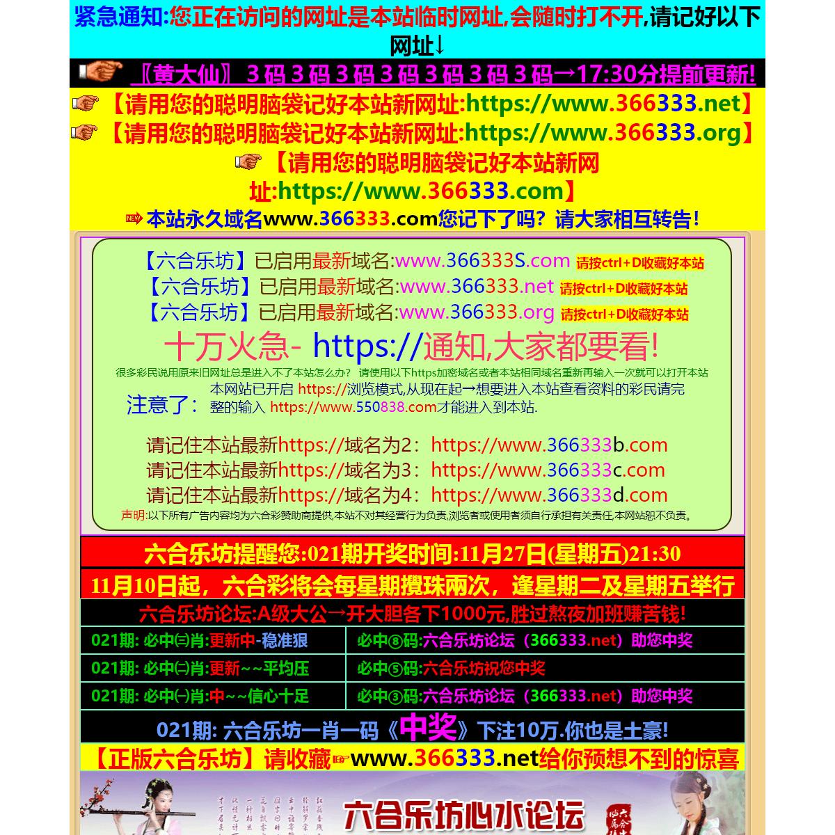 奇人论坛www.999881.com,王中王论坛高手榜www27792.com,金光佛960900,138kj开奖现场,118cc彩图宝典,210.cc,www.b