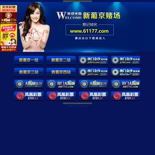 申博官网备用网址_新橙国际娱乐手机客户端_免费发布信息_改善中国食品安全