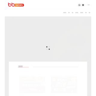 A complete backup of bbinedm.com