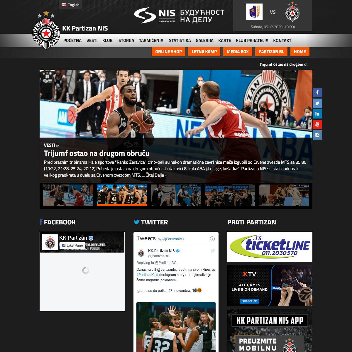 KK Partizan - Oficijalna stranica