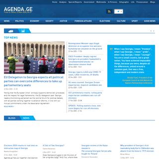 Agenda.ge - Homepage