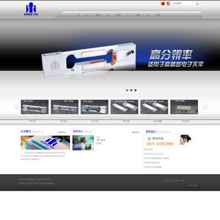 杭州永泰测试仪器有限公司