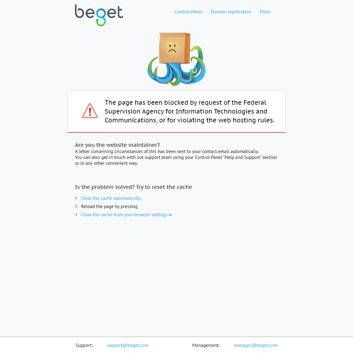 The page has been blocked by request of the Federal Supervision Agency for Information Technologies and Communications, or for v
