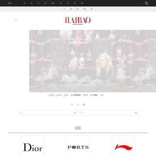 【时尚品牌库】最新最权威的时尚名品大全_海报时尚网