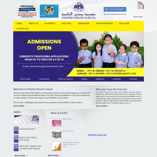 Affordable British Schools in Al Nahda Dubai - Schools in Al Qusais