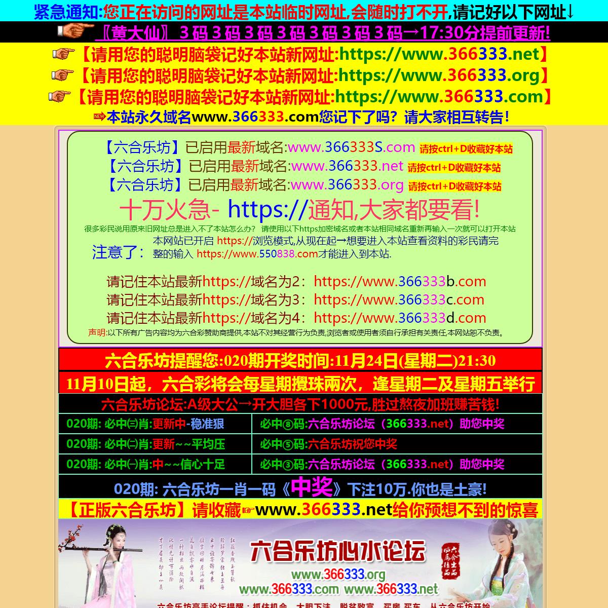 香港最快开奖现场直播-六合开奖记录-本港同步最快开奖