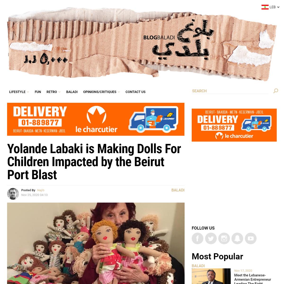 Blog Baladi - Made in Lebanon