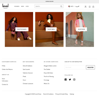 Level Shoes - Shop Online & in Dubai Mall, UAE