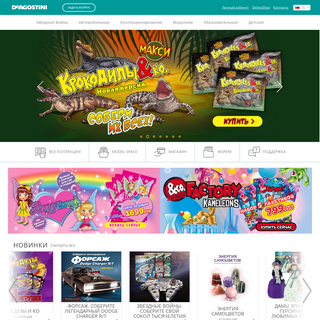 DeAgostini - Официальный сайт издательства коллекционных журналов и модел�