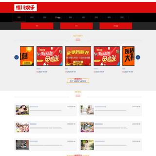 福川娱乐注册_福川平台注册开户代理客户端登录下载【官网】