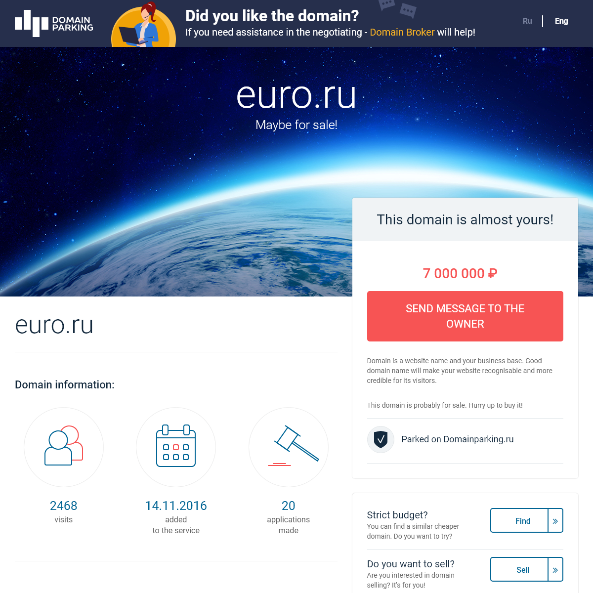 Domain euro.ru is, probably, for sale