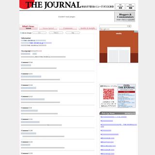 ニュース 報道 - The JOURNAL - あなたの-知らないニュース-がココにある!