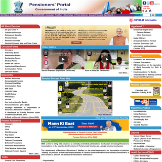 Pensioners` Portal - eGovernance Initiative of Department of Pension & Pensioners` Welfare, Government of India