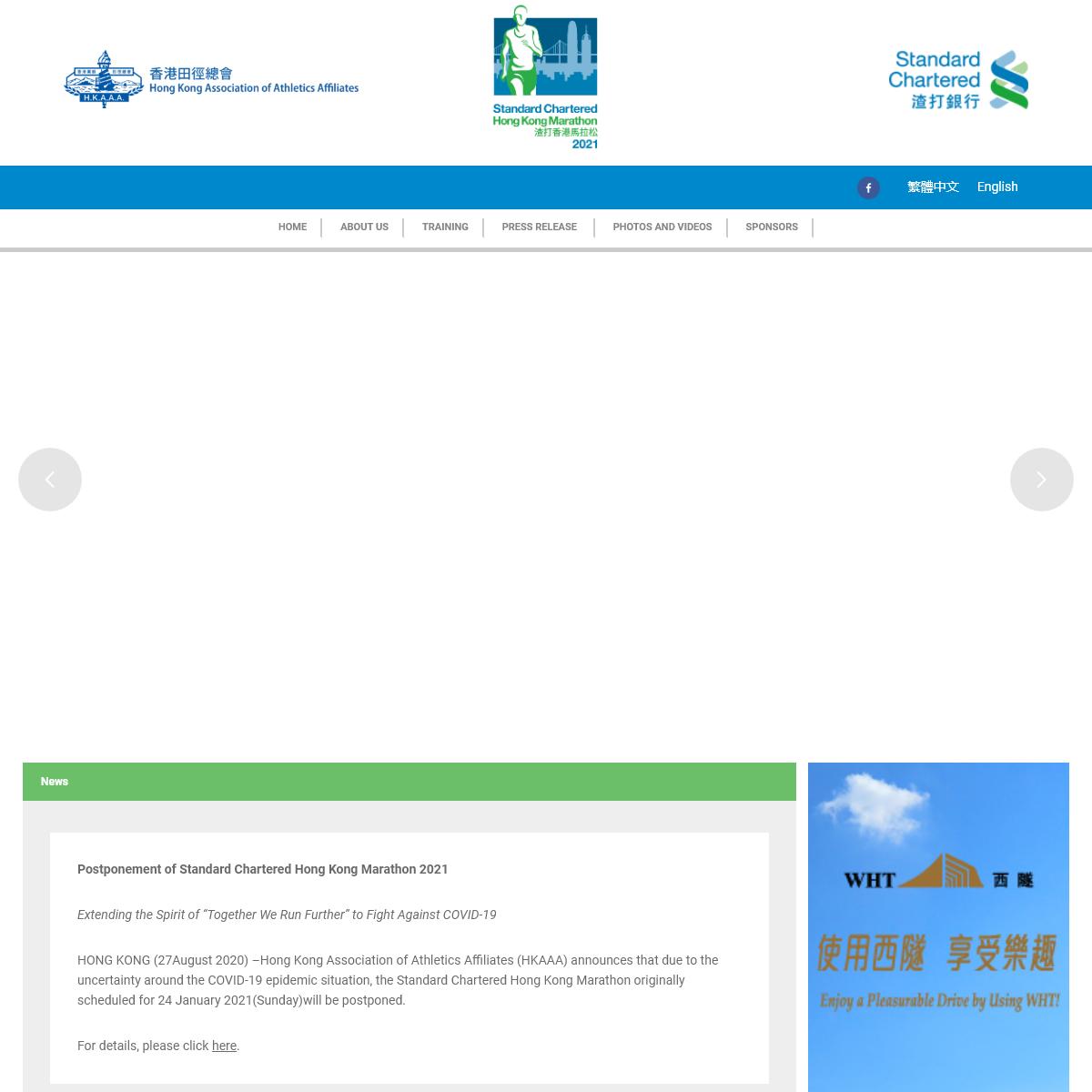 Standard Chartered Hong Kong Marathon 2021