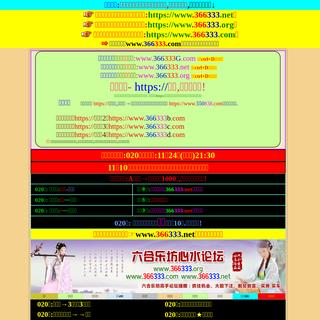 挂牌-开奖日挂牌-123挂牌-正版挂牌全编