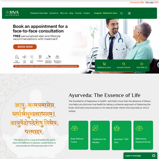 Jiva Ayurveda Products, Ayurvedic Treatment, Doctors, Medicines
