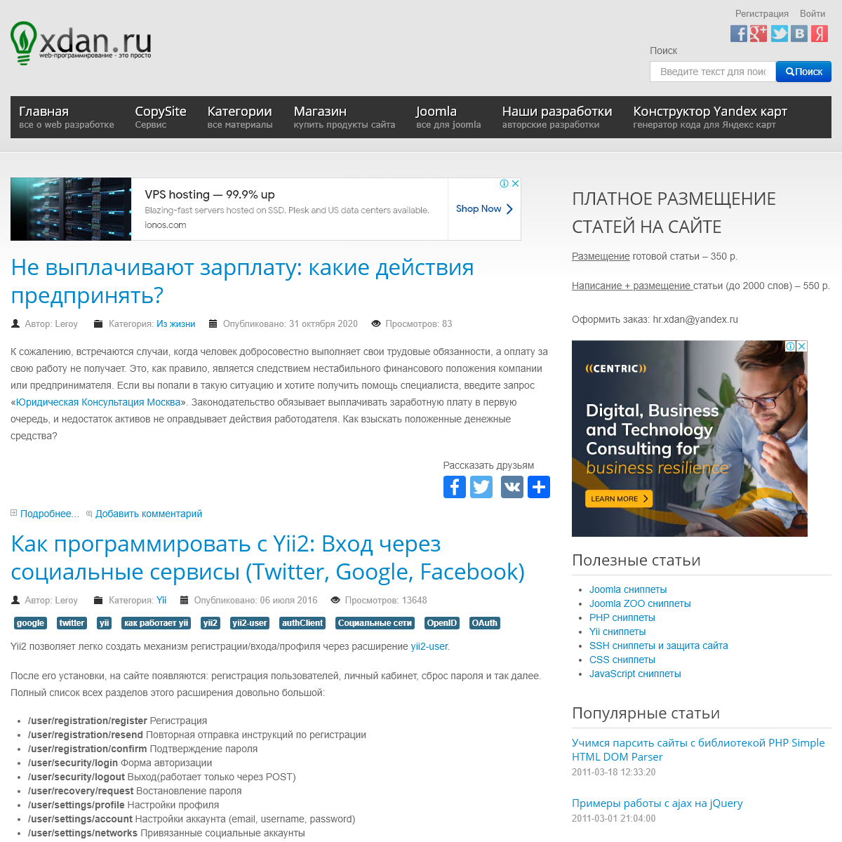 Все о web разработке на xdan.ru - Все о web разработке на xdan.ru