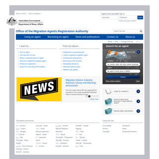 Home - Office of the Migration Agents Registration Authority