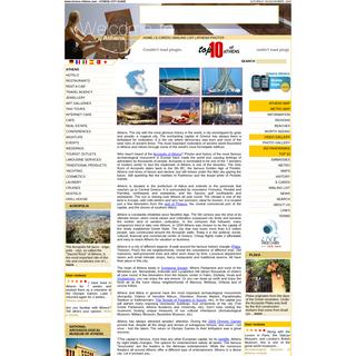 Greece-Athens.com - The Guide To Athens city, Greece