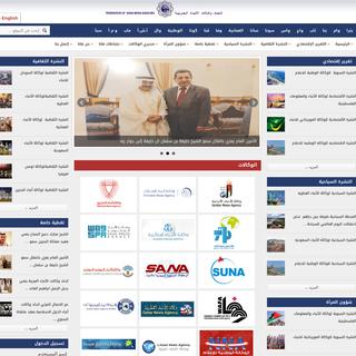 فانا – اتحاد وكالات الأنباء العربية
