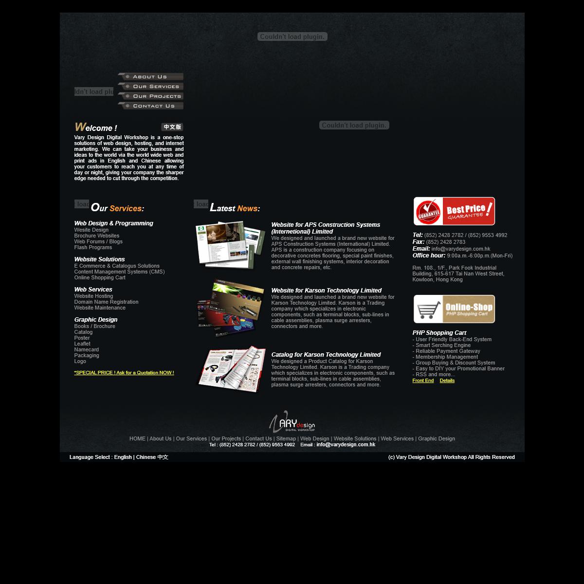 Vary Design Digital Workshop - Total Solution Provider for Web & Graphic Design