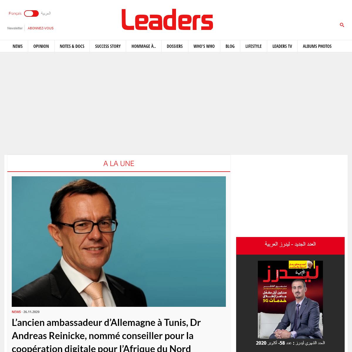 Leaders- News et Actualité de la Tunisie et du monde