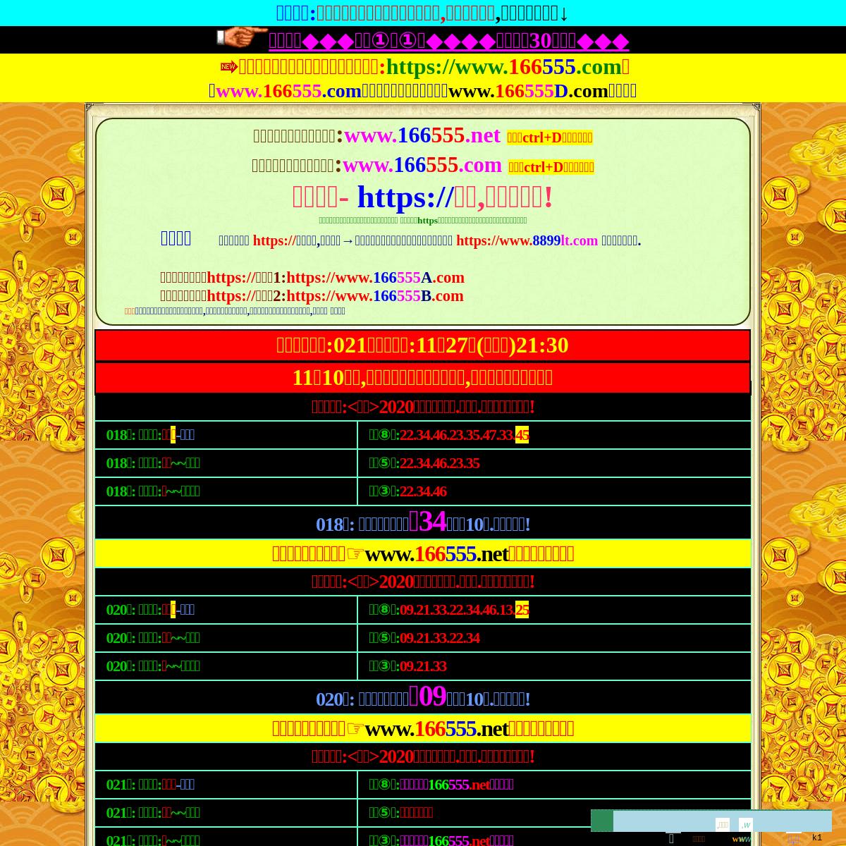 www.112424.com,管家婆论坛,香港管家婆玄机彩图,曾道长22256,好彩堂400500特码,570777.com